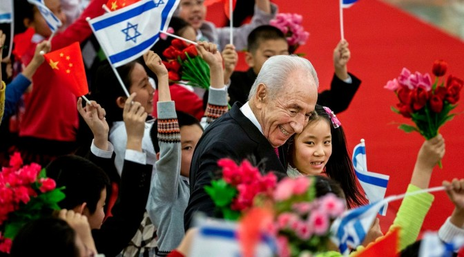 Chinese betrayal of the Palestinians