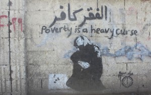 Yemen graffiti campaign June 28 2014