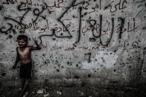 Gaza (2) Sept 24 2014