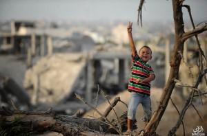 Gaza Sept 24 2014