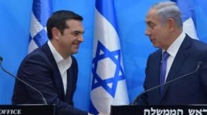 credits:photos - KOBI GIDEON: GPO Prime Minister Benjamin Netanyahu (L) and Greek Prime Minister Alexis Tsipras, Nov 25, 2015