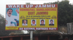 Anti-Rohingya poster in Jammu by J&K National Panthers Party May 12 2017