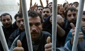Pix of Palestinian political prisoners in Syria from Middle East Monitor) May 8 2017