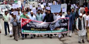 Baramulla for Gaza (The Rising Kashmir) July 16 2014