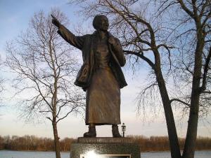 Harriet Tubman, Lions Park, Bristol, PA