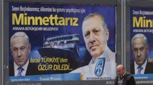 Billboard of Netanyahu:Erdogan apology (AP) July 19 2016