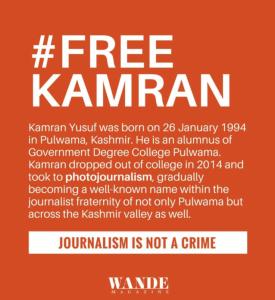 Free Kamran meme (Wande Magazine) Mar 4 2018