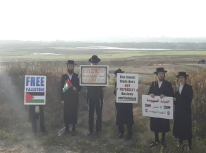 Jewish anti-Zionist activists from Neturei Karta community (Twitter) May 12 2018