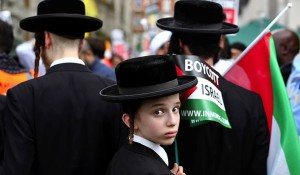 London Gaza rally July 25 2014
