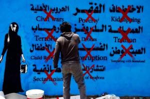 Yemen June 28 2014