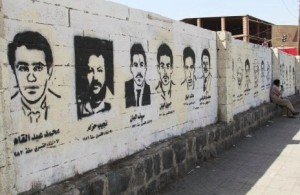 Yemen- portraits of disappeared June 28 2014