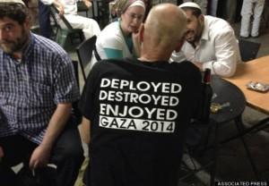Israeli psychosis August 15 2014