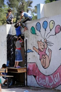 Palestinian children August 15 2014