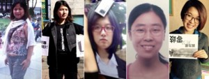 Five Chinese feminists - Apr 9 2015