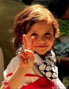Palestinian girl (from Palestinian Declaration) Apr 11 2015