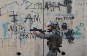 Israeli sniper (Mohamad Torokman) Oct 26 2015