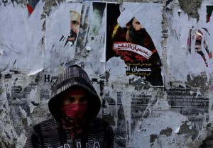 Bahraini protester (AP Photo:Hasan Jamali)  Feb 12 2016