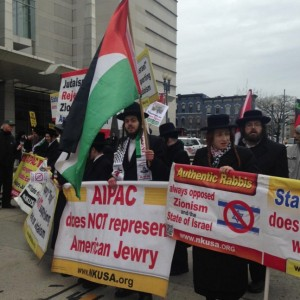 AIPAC Mar 20 2016 march (Naila Smith)