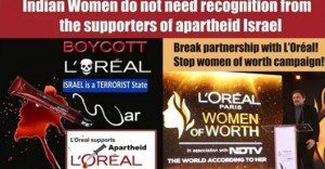 BDS India L'Oreal petition