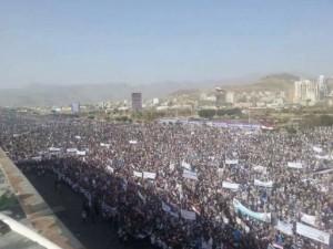 Yemen March 26 2016
