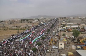 Al-Quds Day in Sana'a Yemen (from Sabyasachi Chatterjee FB wall)