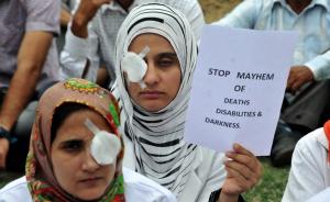 Docs protesting Aug 10 2016 (3)