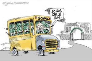 Mir Suhail--school garrisoning