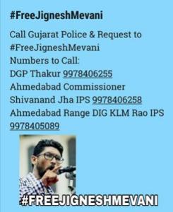 #FreeJigneshMevani