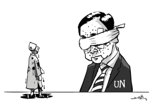 UN & Kashmir cartoon (Suhail Naqshbandi) Sept 21 2016