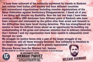 Message from Khurram Parvez
