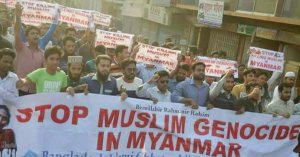 Dhaka, Bangladesh protest for Rohingya IRohingya Community in Norwar--RCN) Nov 21 2016