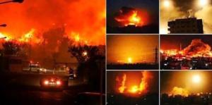 Israeli fires Nove 2016