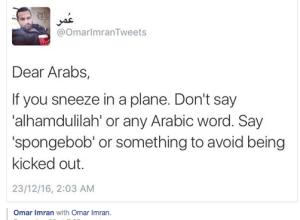 Dear Arabs,,,Dec 24 2016