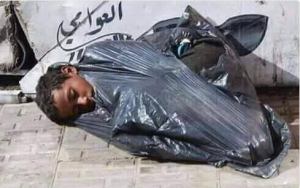 Homeless child in Yemen Dec 2016