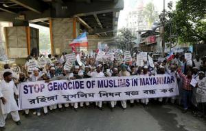 Rohingya solidarity Dec 7 2016 Calcutta, India