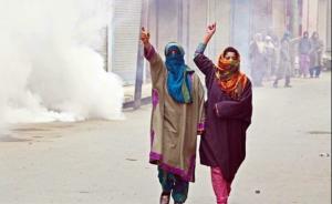 Kashmiri women (Voices of Kashmir) Mar 29 2017