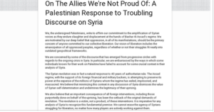 On the allies we're not proud of