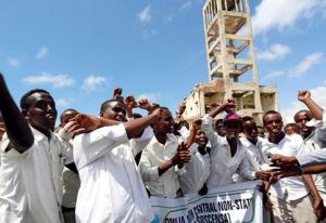 Somali students Mar 18 2017