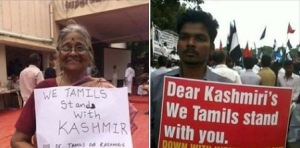 Tamils stand with Kashmir (Twitter Symmetry) May 17 2017