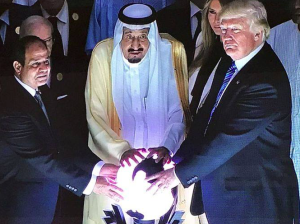 The orb May 23 2017