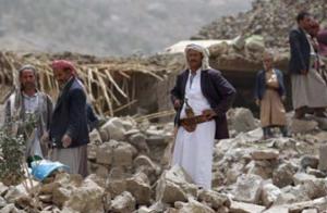 Yemen May 21 2017