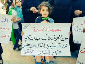 Anti Nusra protest in Maarat Al-Nooman June 2017 (from Lina Shamy) June 13 2017