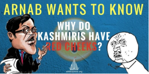 Arnab wants to know