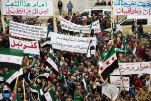Maarat al-Numaan, Idlib: March 2016
