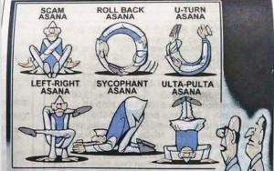 Yoga asana (2)
