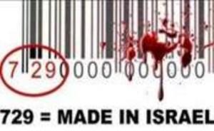 729 barcode