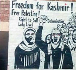 Freedom for Kashmir Free Palestine (tweeted by Zain Khan) July 25 2017