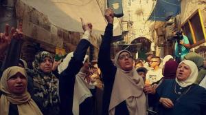 Palestinians protest security measures at Al Aqsa (DOAM tweet) July 21 2017