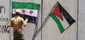 Syrian freedom and Palestinian flags graffiti July 22 2017