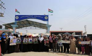 Pal protest for political prisoners (Pal Info Ctr) Aug 5 2017